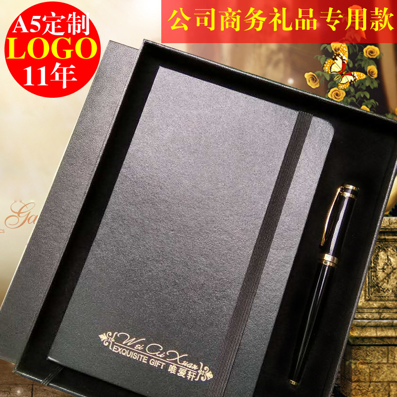 factory sale good quality writing pads 148*210mm Notepad manufacturers supply business gift Notepad set high-end notebook set