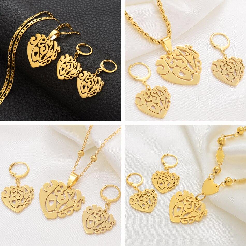 Anniyo Earrings Jewelry-Set Necklaces Jesus Micronesia Hawaii Girls Gold-Color Cross-Pendant