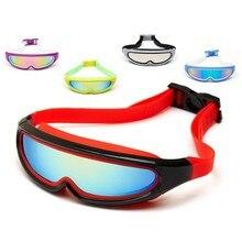 Adjustable Children Swimming Goggles