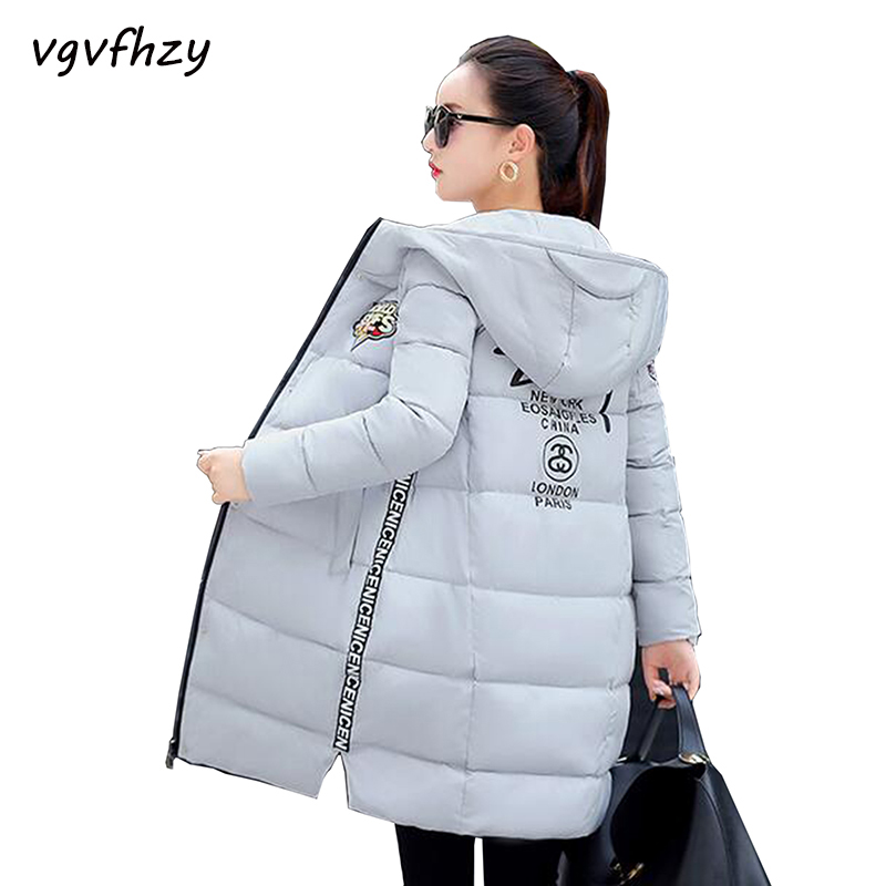 Winter jacket women 2017 new fashion female long coat thick warm padded cotton jacket Parkas casual Hooded  jacket Plus size Loo elegant faux gem rhinestone flower leaf brooch for women