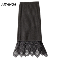 New Knitted Lace Skirts For Women Elegant Slim Pack Hip Skirts Elastic Waist Medium Long Knitting