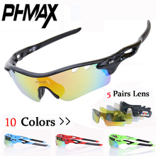 PHMAX 2017 Polarized Cycling Glasses Goggles UV400 Outdoor Sports Mountain Bike Eyewear Bicycle Sunglasses Gafas de Ciclismo