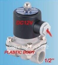 Бесплатная Доставка 1/2 »Пластик Электромагнитный Клапан 12 В Воды Пластиковые Клапан 2 Way DC12V 2W160-15P
