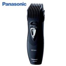 Panasonic ER2403K520 триммер для бороды и усов, возможность влажной чистки, длина стрижки 3-15 мм (6 уровней), работа от 2х батареек ААА (не прилагаются) 40 мин., лезвия из нержавеющей стали, легкий компактный корпус.