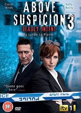 《毋庸置疑 第三季》2011年英国剧情,犯罪,悬疑电视剧在线观看