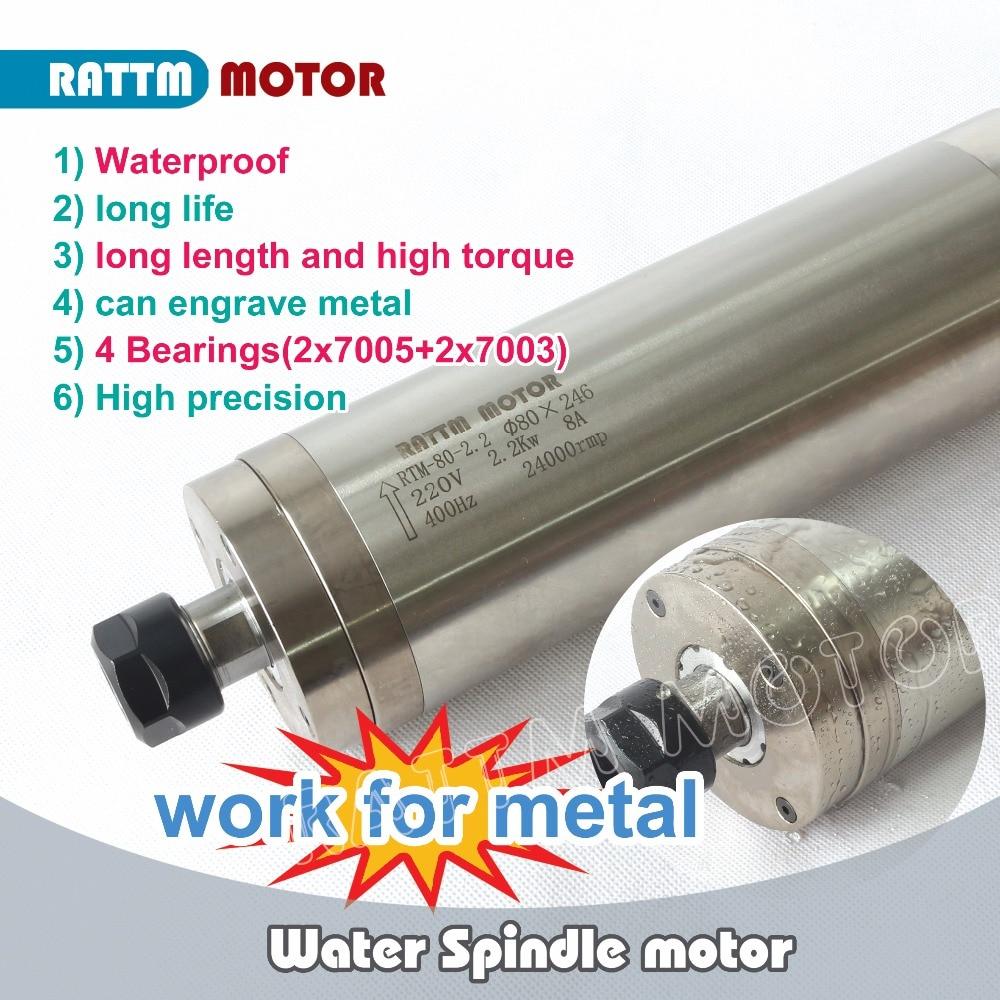 RUS/UA/UE Navio! Alta qualidade do motor do eixo 2.2kw ER20 Esculpidas de metal À Prova D' Água 220V Água-de refrigeração do eixo CNC RATTMM MOTOR