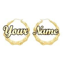 Customizable Name Earrings Bamboo Stylish Custom Hoop Earrings Words Statement Earrings C3