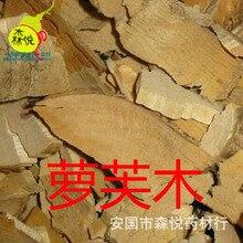 herbal medicine Rauvolfia unsaleable fish gall wood knife or sedative antihypertensive medicinal horseshoe mountain