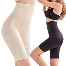 Summer Style High Waist Seamless Shaperwear Panties Butt Lifter Body Shaper Slimming Shapewear Underwear Pants Plus Size