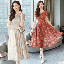 HUTI WJWYL 3XL Plus size Summer Floral Lace Midi Dress Boho 2019 New Elegant Korean Women Dresses Party Pink Sexy Chic Vestidos