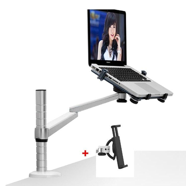 Suta En Alliage D'aluminium 2 en 1 Tablette support de pc + support d'ordinateur portable Support De Bureau Lapdesk Support 360 Rotation support de bras