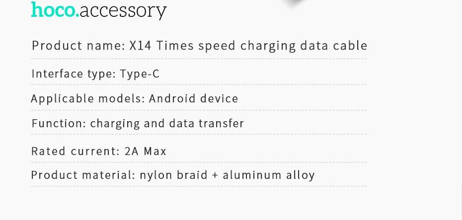 X14-Type-C---930_09