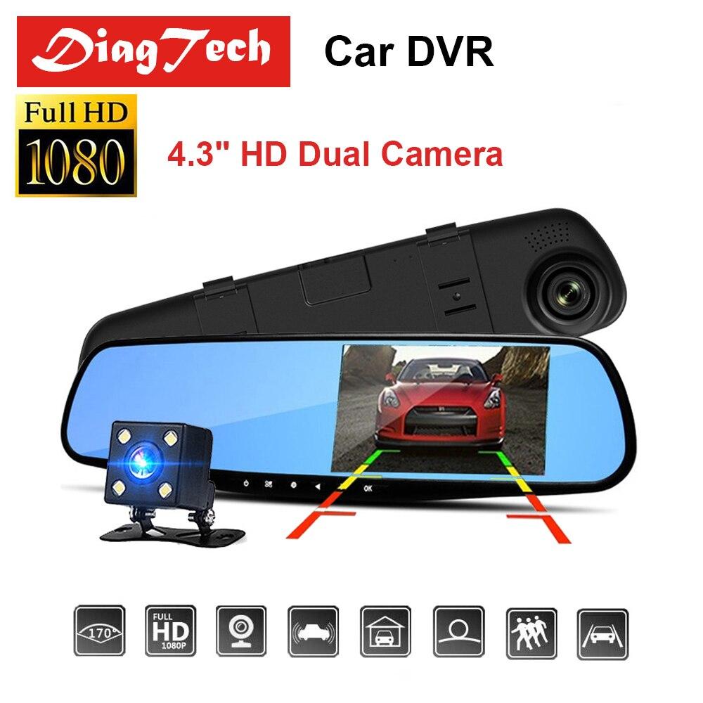 Gryan 4,3 pulgadas coche Cámara DVR Dash Cam FHD 1080 p Dual de la lente del coche Auto espejo DVR grabadora de coche retrovisor espejo G-sensor dvr