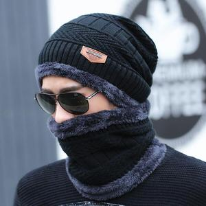 SUOGRY Neck warmer winter hat knit cap scarf cap Winter Hats For men knitted hat men Beanie Knit Hat Skullies Beanies(China)