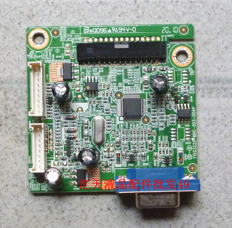 Free Shipping> driver board 715G3225-M0C-003-004F motherboard 20 W 1600 * 900-Original 100% Tested Working free shipping 831w 913w driver board 715g3244 m01 004 004l 100% tested working