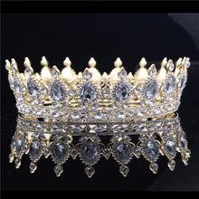Ladies Queen King Bride Tiara Crown Headdress Crystal Diadem for Bridal Wedding Tiaras and Crowns Jewelry Hair Accessories