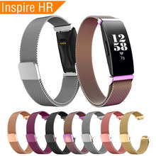Loop Stainless Steel metal Wrist Strap for Fitbit Inspire / HR Smart Watch Band bracelet Accessories