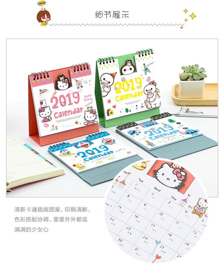 Calendar 2018 2019 Cute Cartoon Characters Desktop Paper Calendar