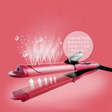 Salon Portable Curler & Straightener Dry Wet 2 in 1  Hair Iron Curling Ceramic Wave Salon Styling Tools