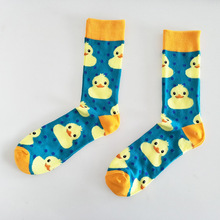Colorful Mens Combed Cotton Crew Casual Dress Socks Funny Cartoon Animal Duck Pattern Crazy Skateboard For Wedding Gifts