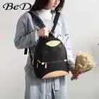Модные брендовые рюкзаки для девочек, нейлон + натуральная кожа, повседневные сумки, школьный рюкзак для девочек подростков, прочный женский рюкзак - 6