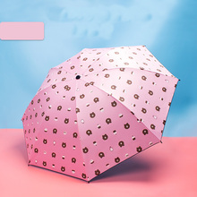 YADA Yellow Pink Design Cartoon Bear&Cake Pattern Folding Umbrella Anti-UV Rainproof Sun Rainy Protection Parasol YD041
