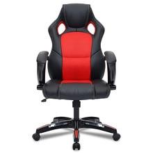 Набор диванов, мебель для гостиной, стол, компьютерное кресло, офисное игровое кресло, кресло для лифтинга, кресло для персонала, silla gamer