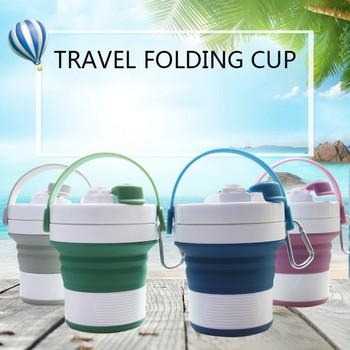 Folding Silicone Portable Telescopic Drinking Cup Collapsible Coffee Cup Multi-function Folding Cup