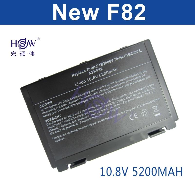 HSW 5200mAh Battery For Asus A32-F52 A32-F82 F82 K40 K40in K50 K50in k50ij K50ab K42j K51 K60 K61 K70 P81 X5A X5E X70 X8A hsw 5200mah new 6cells k50in battery pack for asus k40 f82 a32 f52 k50 k60 l0690l6 a32 f82 k40in k40af k50ij bateria