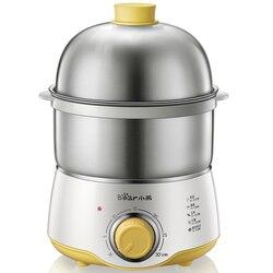 220V wielofunkcyjne elektryczne urządzenie do gotowania jajek na parze cunards kuchenka podwójna warstwa z funkcją automatycznego wyłączania
