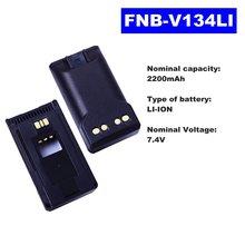 74 В 2200 мАч литий ионная батарея для стандартной рации vertex