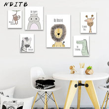 Baby Nursery Wall Art Poster Zebra Leeuw Canvas Wall Art Print Dier Schilderen Decoratieve Picture Nordic Kids Slaapkamer Decoratie(China)