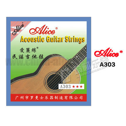 Alice A303-SL Stainless Steel Silver-Plated Acoustic Guitar Strings 011-052