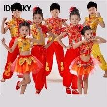 Costume de danse traditionnelle chinoise enfants dragon enfants costumes de danse folklorique hanfu moderne pour les filles lion national pour les garçons