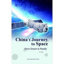 Chinas Journey to Space From Dream Reality Language English learn as long you live knowledge is priceless-388