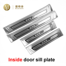цена на For Mazda CX-5 CX5 2017 2018 2019 Insider Car Door Sill Trim Scuff Plate Welcome Pedal Protector Cover stainless steel Guard