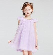 Одеваются принцессы летний детский детская девушки платье одежда