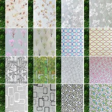 Stained Window Film on Glass Sticker Privacy Frosted self-adhesive toning decorative films bathroom office Home Decor 30*200cm