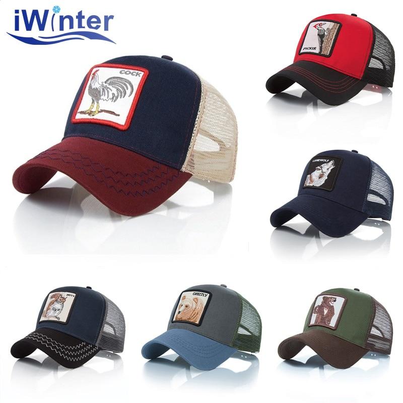 Dad Trucker Snapback Hat Custom The Gatekeeper Classic Cotton Adjustable Baseball Cap