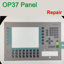 6AV3637-1LL00-0FX1 OP37 Membrane Keypad for HMI Panel repair~do it yourself,New & Have in stock