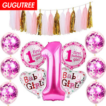 1 years old happy birthday balloons for party Decoration, round foil Banners decoration PD-60