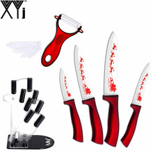Six-Piece Set Knife Stand+ Ceramic Knives+ Peeler Kitchen Knife XYJ Brand Hot Sales Christmas Series Tools Best Kitchen Gifts
