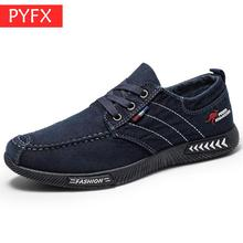 2019 autumn new Chinese Beijing shoes Mens non-slip male students with casual striped denim blue canvas breathable tide