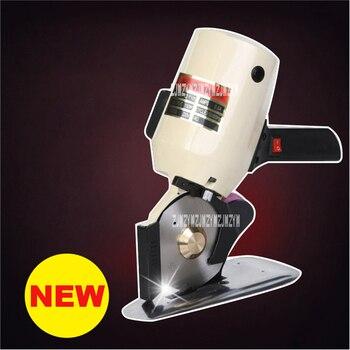 """CZ-Y105 cortadora de cuchillo redondo eléctrica de 4 """", tijeras para ropa, máquina de corte de tela de papel de cuero de 220v y 150W"""