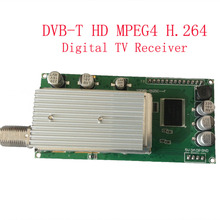 DVB-T Tuner Module Receiver