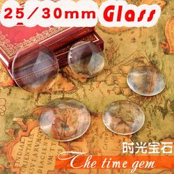 10pcs 25/30mm Transparent Clear Flat Glass Cabochon&Glass Dome Cover Pendant Cameo Settings