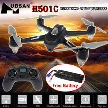 Free shipping! X4 H501C Brushless RC Drone 1080P HD Camera GPS Altitude Hold with Battery