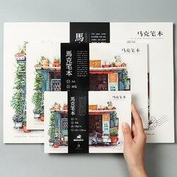 BGLN A3/A4/A5 Proffessional Pintura Esboço Marcador Caneta Marcador de Papel Para Desenho Pad Livro Para Estudante de Escola artista Suprimentos