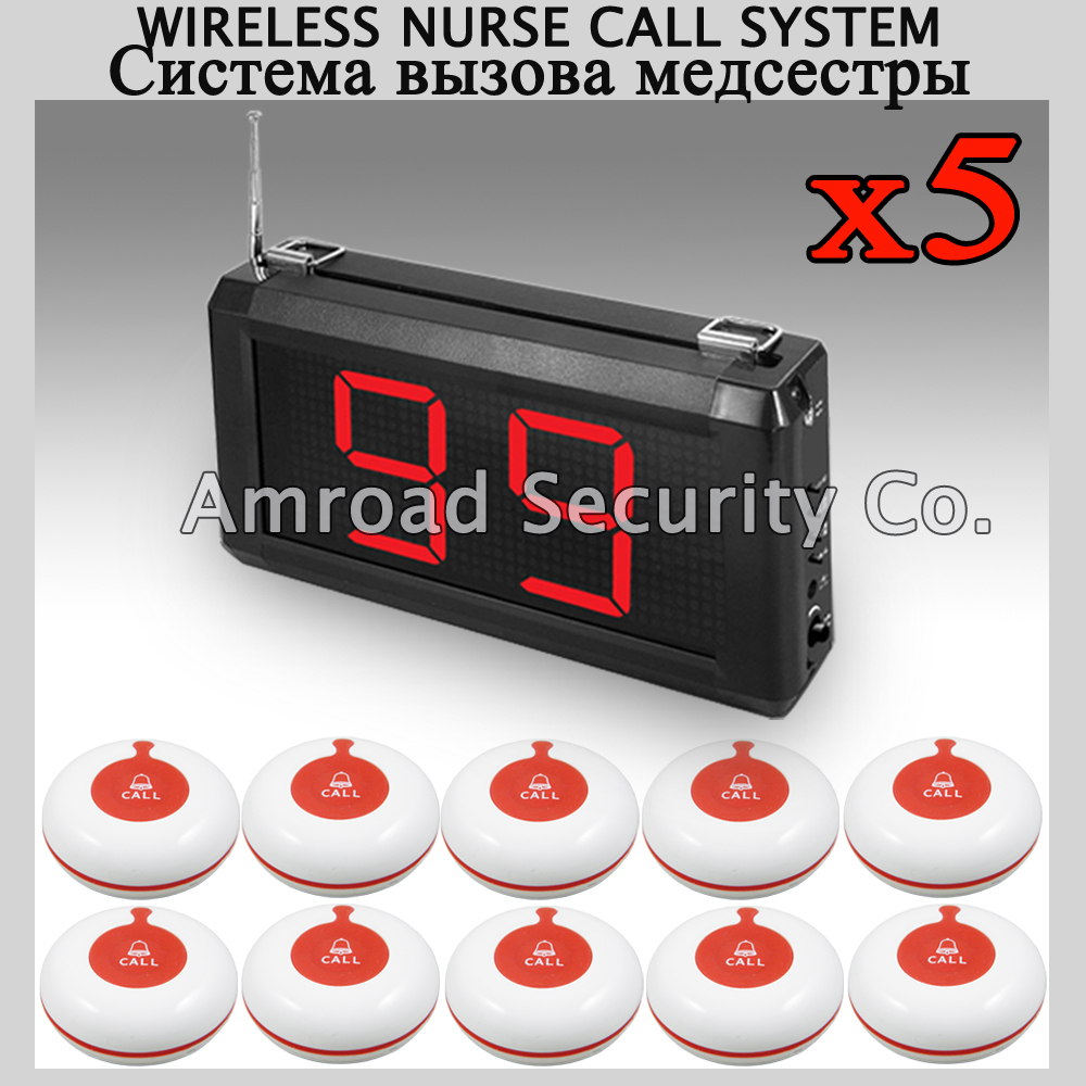 Wholesale- 5sets/Lot 99 Zones LED Display Wireless Emergency Service Call Nurse Call Calling System AT-99B,LED size 295x157x42mm