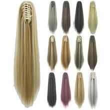 Soloowigs Yaki прямые длинные синтетические волосы 22 дюйма / 55см коготь в хвостики для